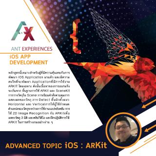 Advanced Topic iOS Application Development ARKit