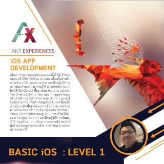 Basic iOS Application Development Level 1