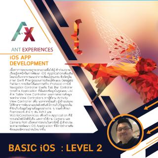 Basic iOS Application Development Level 2