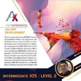 Intermediate iOS Application Development Level 2